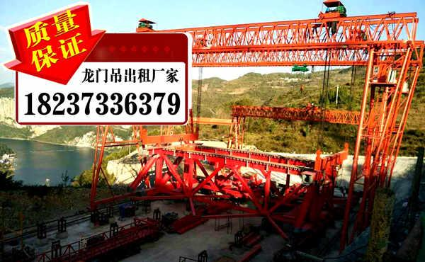 重庆龙门吊公司概述运粮跑车特点