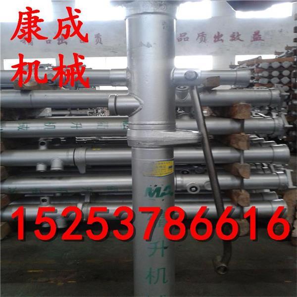 专业生产DN31-160/90内注式单体液压支柱 单体支柱