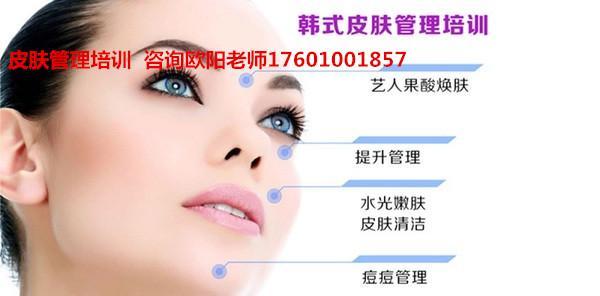 皮肤管理是什么?皮肤管理师与皮肤科医生、美容师等同吗?