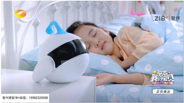 广州智伴儿童机器人