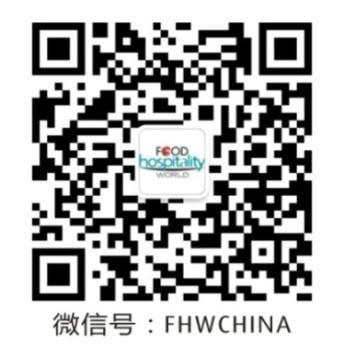 第七届广州国际特色食品饮料展览会