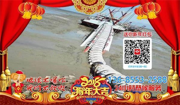 中国风作业本封面设计