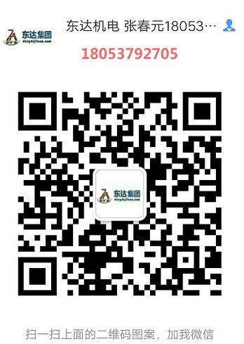 GJC4矿用低浓度甲烷传感器监控系统厂家