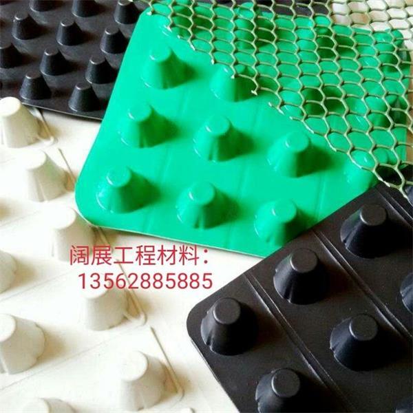 空调 泡沫结构件
