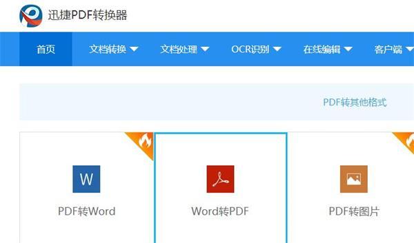 Quick PDF Converter v6.3.0(最新版本)綠色免費下載