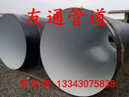 IPN8710饮用水防腐管道