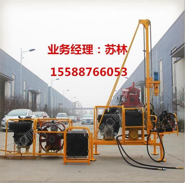 可拆卸便捷式物探石油山地钻机