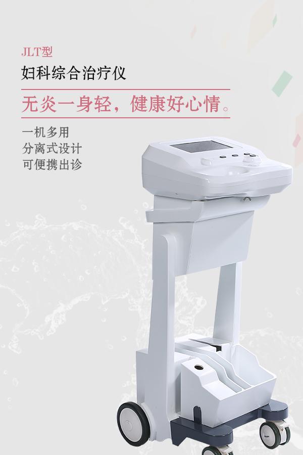 武汉金莱特光电子有限公司