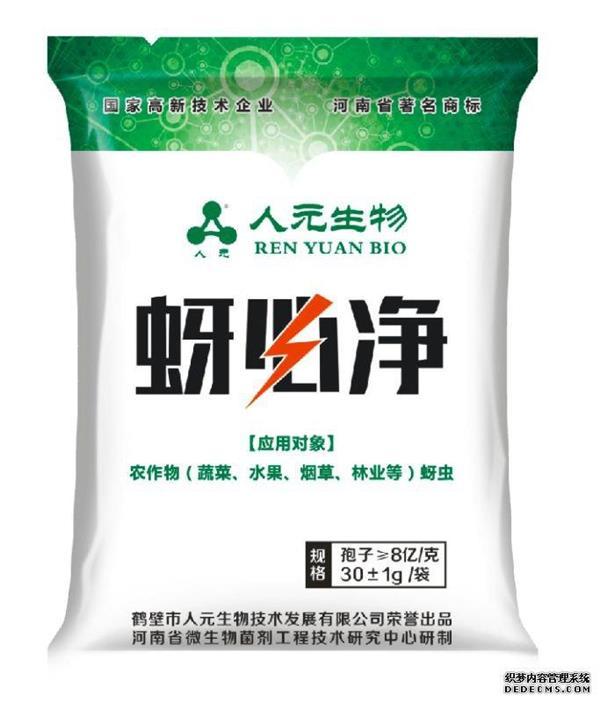 蚜虫长效防治专业品牌 【蚜必净】一次施药,一季无虫,让作物不受病害骚扰!