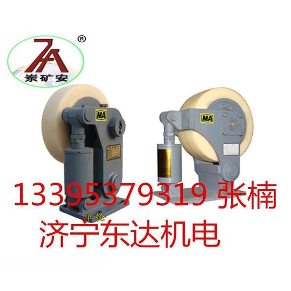 L42.5矿用滚轮罐耳价格 滚轮罐耳图片