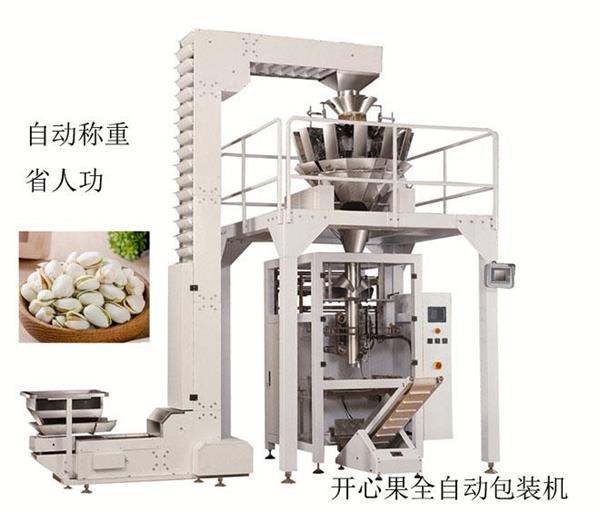 食品设备工艺设计