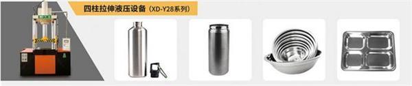 兴迪源机械-内高压成形液压机/四柱液压机/框架机