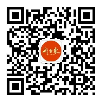 深圳利士来经贸有限公司