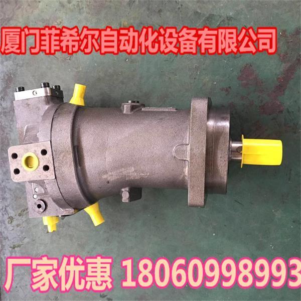 华德液压泵代理经销a7v柱塞泵,华德a7v轴向柱塞泵a7v柱塞泵,华德高压图片