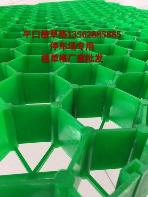 """""""这是武汉市海绵城市建设的示范工程,3."""