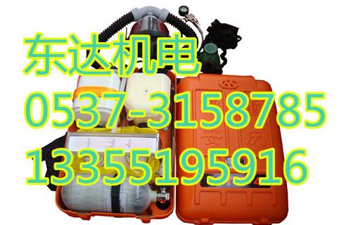HYZ4隔绝式正压氧气呼吸器品质卓越呼吸器价格较低