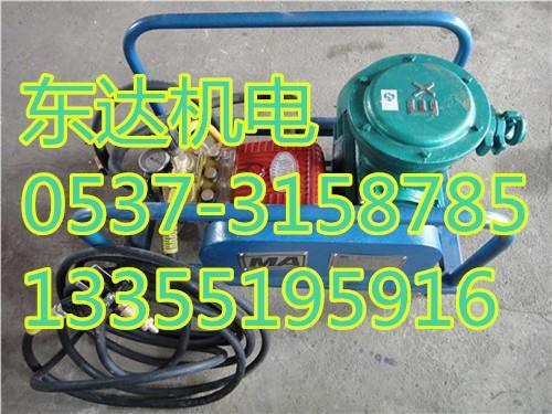 BH-40/2.5矿用液压灭火泵阻化泵设计合理技术先进