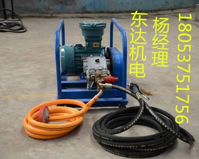 矿用阻化泵灭火泵阻化泵价格矿用阻化剂喷射泵厂家