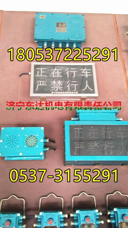 东达led显示屏-KXH127矿用隔爆兼本安型声光信号器