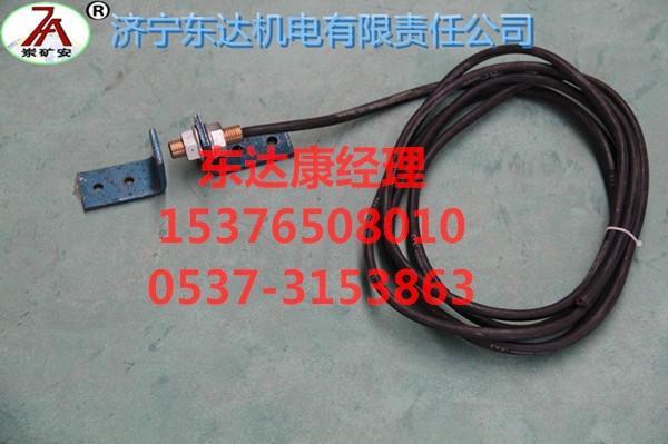 GUC15位置传感器(15376508010)