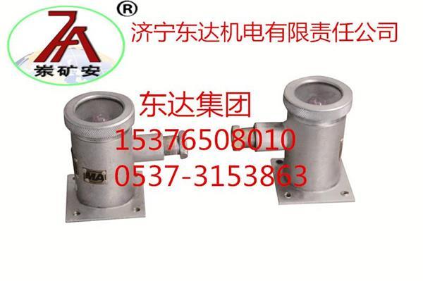 GUG8F矿用本安型红外传感器发送器 GUG8S矿用本安型红外传感器接收器