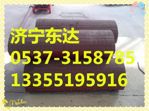 给煤机用二维柔性甲带价格 锰钢甲带市场价