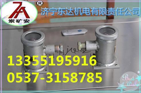 GUG8F矿用红外传感器发送器厂家自销口碑好的传感器