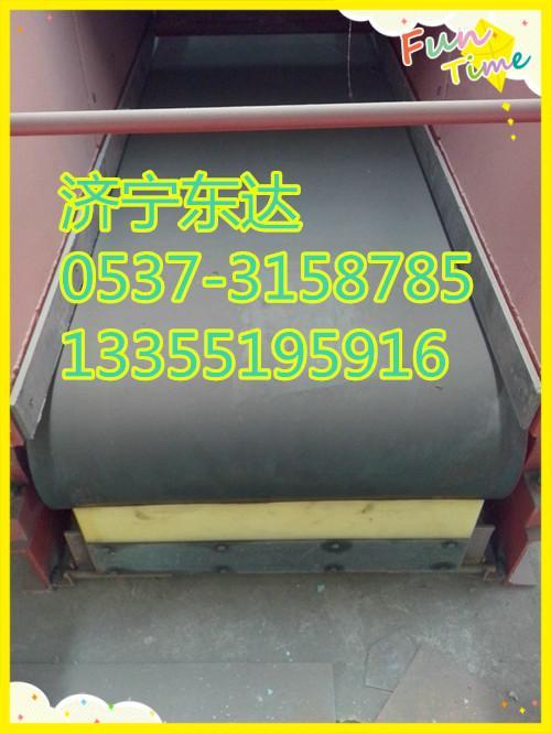 GLD给煤机胶带皮带专业生产普棉阻燃加筋皮带
