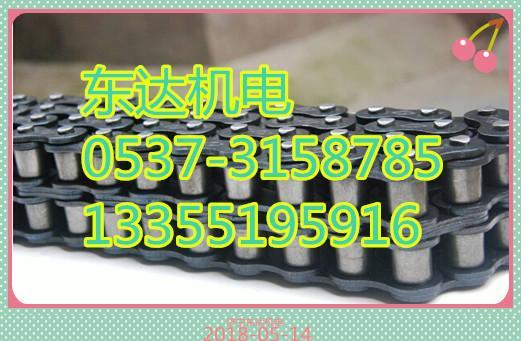 GLD带式给煤机专用链条热销产品链条生产厂家
