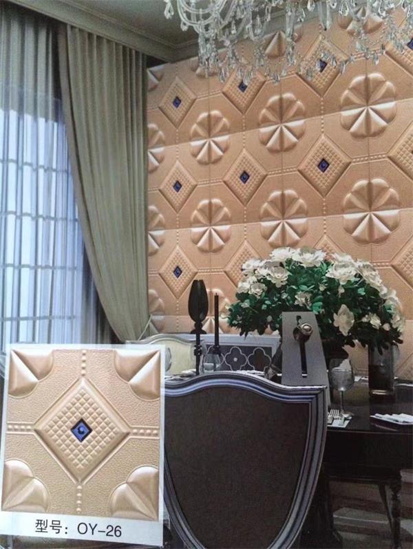 卧室硬包铆泡铜钉背景墙电视客厅床头定制欧式美式简约复古软包壁