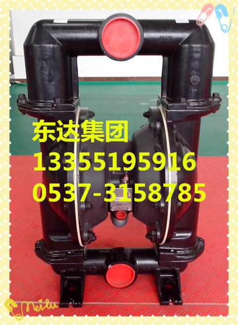 BQG250/0.3气动隔膜泵 国产英格索兰 2寸隔膜泵