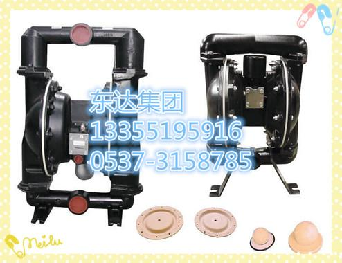 BQG310气动隔膜泵大量促销隔膜泵新客户有优惠