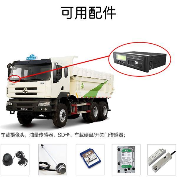 渣土车GPS卫星定位行驶记录仪泥头车信息管理车联网北斗视频监控方案