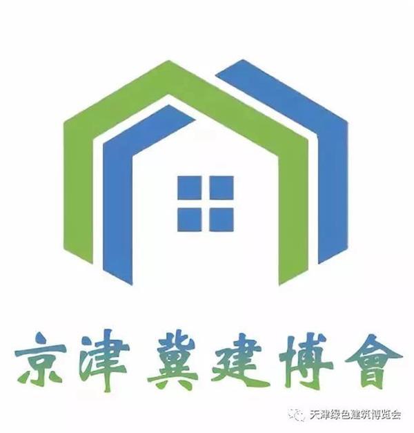 太阳能建筑一体化,太阳能取暖系统,太阳能外墙及屋顶组件,太阳能热水