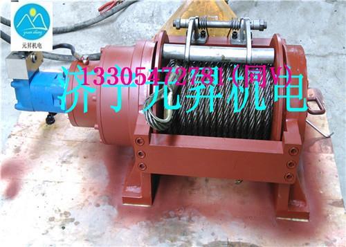 元升特种车5吨液压绞盘 桂林铺设电缆卷扬机绞盘价格