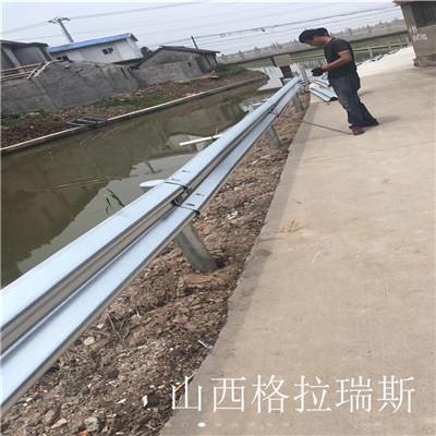 内蒙古阿拉善波形梁护栏 乡村公路防撞护栏厂家