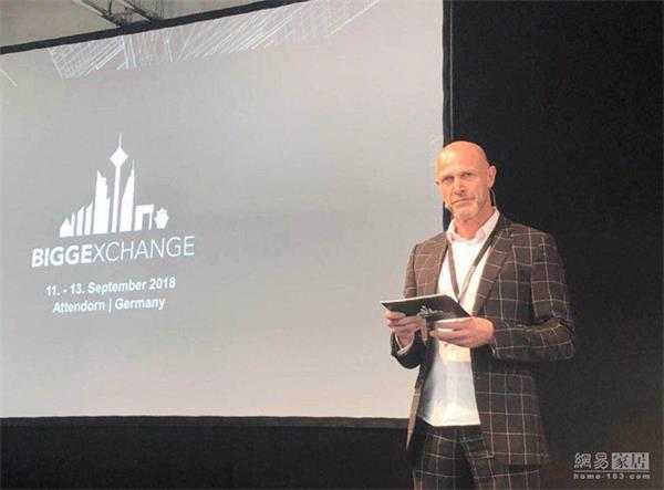 biggexchange峰会完美谢幕 德国阔盛为你解码行业未来