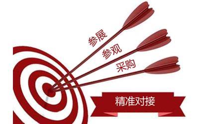 中国非金属矿工业协会石墨专业委员会 国际机构:韩国电池工业协会(ki