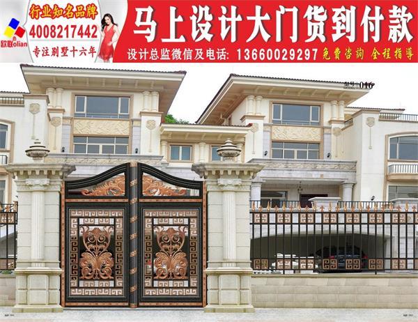 现代别墅大门图片大全庭院围墙院子大门效果图设计y415