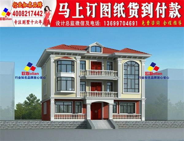 二层农村二层半别墅20万元,二层半平顶别墅设计图,双拼别墅效果图二层