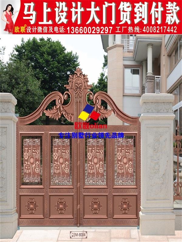 现代别墅大门图片大全庭院围墙院子大门效果图设计w419图片
