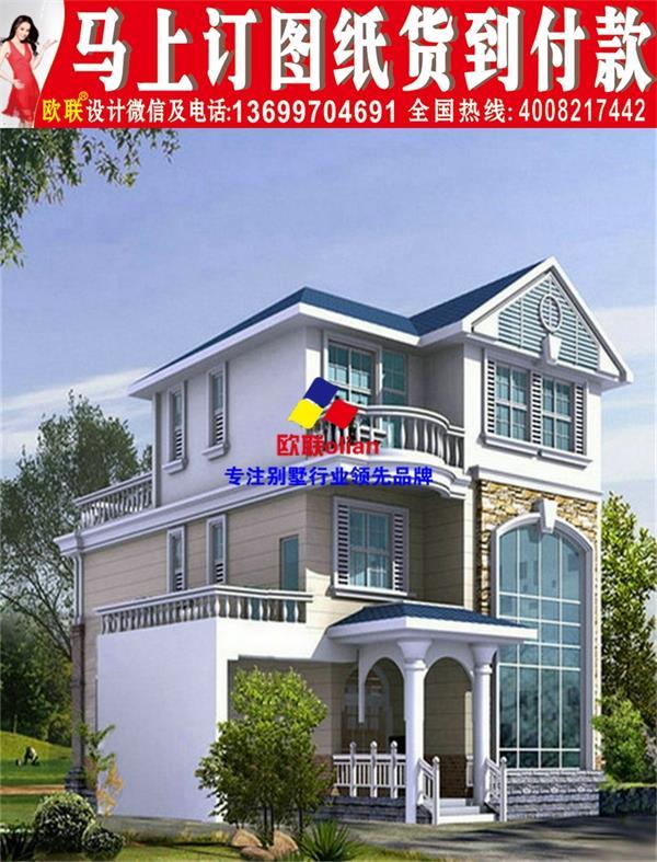中国最好看的别墅图片别墅图片大全外景三层房屋设计图y84