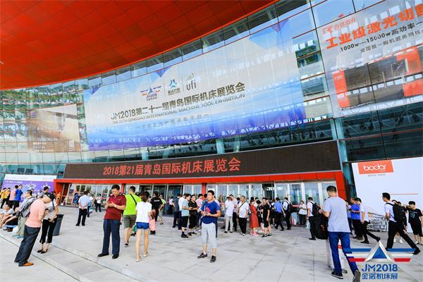 青岛金诺国际会展有限公司 qingdao jinnoc exhibition co.,ltd