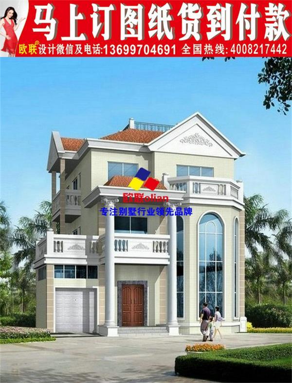 2018三层别墅设计图纸2019年新款别墅外观图房屋设计图y55图片