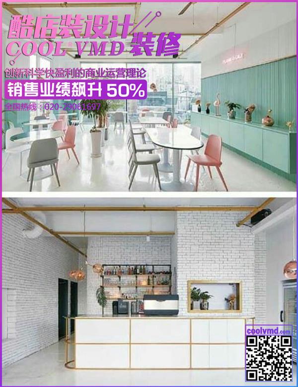 貢茶奶茶店店面設計 喜茶奶茶店店鋪設計 一點點奶茶店專賣店設計 皇