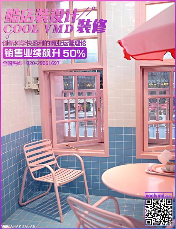 奶茶店鋪裝修設計注意事項 奶茶店網紅餐廳餐飲店設計