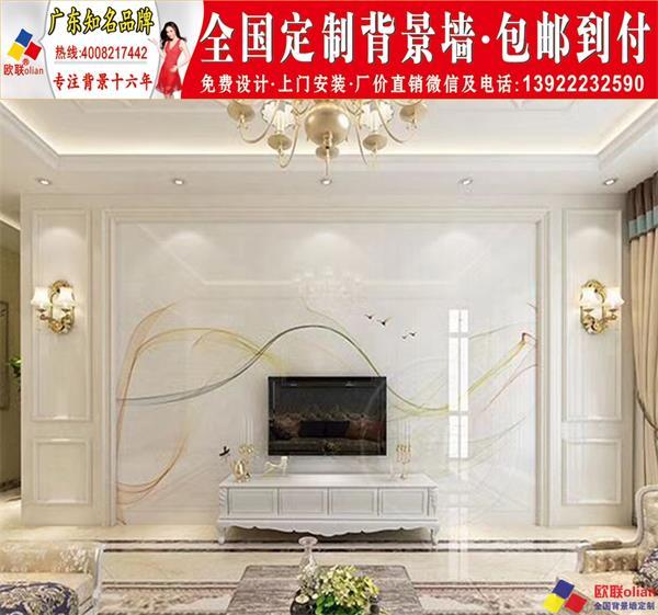 50款漂亮的电视墙欧式沙发背景造型201920中欧式新款y