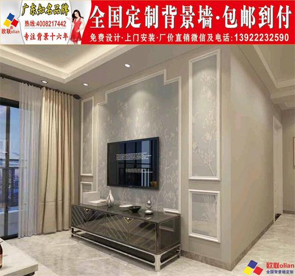 现代简约电视背景墙电视墙2018新款壁画瓷砖大理石材y