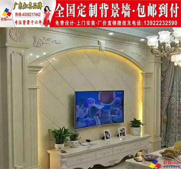 家装电视背景墙效果图2018电视墙装修效果图201920中欧式新款w65