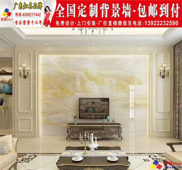 石材背景墙电视墙造型电视墙2018新款壁画简欧y6